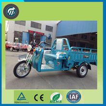 cheap motorized tricycles for adults for sale, tricycle for 2 adults, electric tricycle adults
