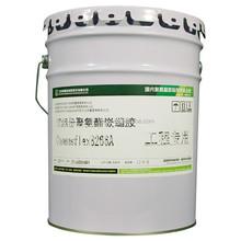 Polyurethane Road Adhesive Sealant