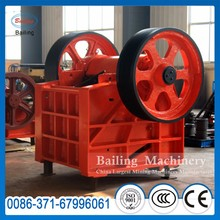 Cost effective first crushing stage used iron ore crusher