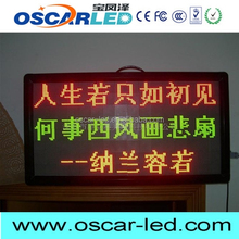 hot sellingaliexpress advertising led writing board p20 dual color led numbers display board sdigital display boards