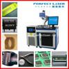 laser marking machine gobo