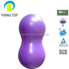 2015 portable and convenient peanut ball exercises