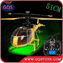 2.4G 4CH High Simulation Gyroscope RTF RAMA RC Helicopter Toys