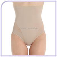 Women's Best Quality Hi-Waist Compression Seamless Shapewear Brief Firm Control Thigh Slimmer