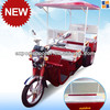 Electric passenger auto rickshaw for passenger 8 seats taxi passenger rickshaw hot India