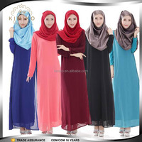 Wholesale Clothing Kaftan Abaya Models Dubai