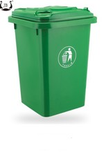 Jinbao high quality plastic waste bin