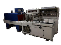 High Quality automatic sealer and shrink packing machine