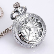 Vintage Flower Carved Skeleton Quartz Ladies Pocket Watch Antique Style Pandent
