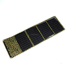 High quality laptop solar battary charger in china