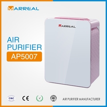 Air Freshener air purifier with uv light for home sterilizing