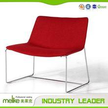 Hot Sales Oem Production Plastic Lounge Chair