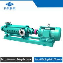 China horizontal multietapa bomba de agua y agua centrífugas