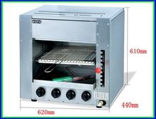 New Hot Sale Commercial Bakery Oven Gas Quartz Counter Top Salamander (OT-16)