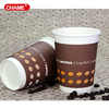 hot new products for 2015 tea cup,tea cups,paper tea cups