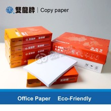 Top Quality White Printing Paper / Offset Paper