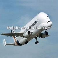China air & sea shipping for Scarves & Shawls to NEWYORK,NYC/JFK,USA--------Leo
