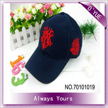 2014 Star Product 3D Embroidery Baseball Cap