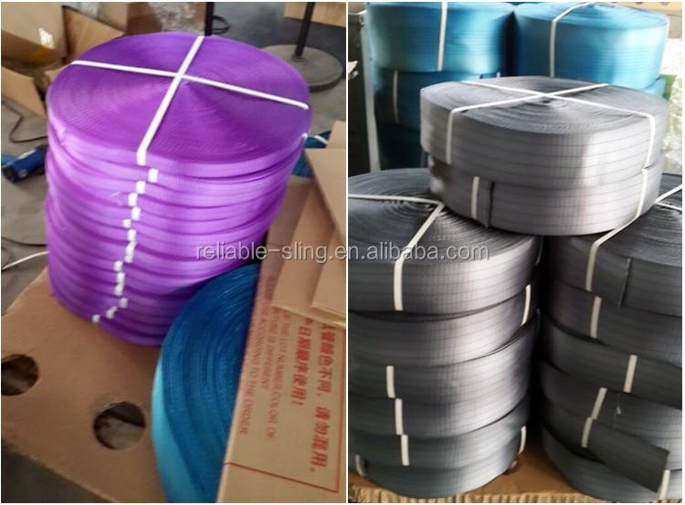 Polyester webbing 1.jpg