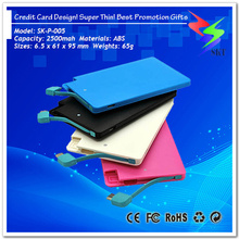 Best Sales Credit Card Power Bank 2600mah Promotion Gift