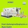 HT 1080 new type rotary paper die cutting machine