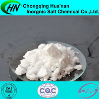 Hot Sell Cheap Zinc Dihydrogen Phosphate Price,CAS: 13598-37-3