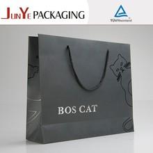 Unique recycled UV printing custom logo jewelr paper bag company brand