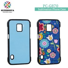 Diy Cell Phone Case Cover for Samsung Galaxy S5 Active G870