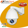 1.3mp mini dome auto tracking ptz ip camera outdoor ip66 20x zoom network camera