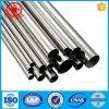 /product-gs/stainless-steel-304-price-into-stainless-steel-tube-steel-pipe-60211199685.html