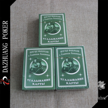 poker chip printing,printable poker card,poker chips to print