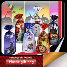 Gift packaging bag for Party
