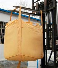 Cina 100% vingin pp di alta qualità prezzo di fabbrica di sabbia per il cemento fertilizzante riso zucchero big bag 1000kg