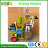 Farm use hand operated milking machine voltage 240v/110V