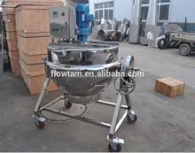 stainless steel electric steam heating tilting mixer jacket cooking kettle