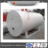 Environmentally friendly best commercial steam boiler