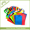 fuyang types of colorful non woven small bag alibaba sign in