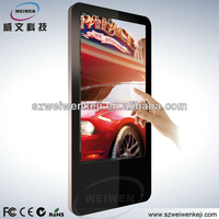 32 inch showroom display best player products for showroom display