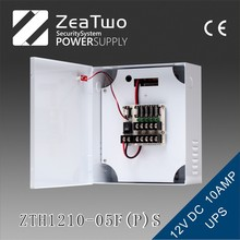 Factory price 12v multi camera power supply for CCTV camera UPS