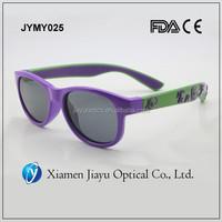 Fashionable High Quality Cute Kids Eyeglass With Soft TempleFashionable High Quality Cute Kids Eyeglass With Soft Temple
