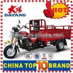 China Chongqing 250cc air cooled 200cc chopper trike