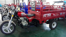 best quality 150cc 200cc cargo tricycle motorcycle for africa