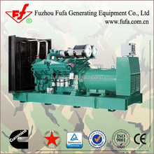 Half a century old brand!FUFA diesel generator 34KVA to 600KVA