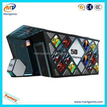 2015 new Best selling 5d cinema in playground equipment 5d theater simulator