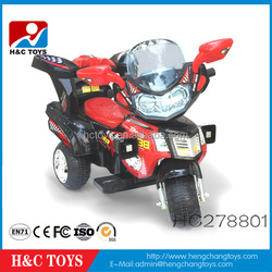 2015 High quality kids 3 wheel electric motorcycle kids ride on mini plastic motorcycle HC278801
