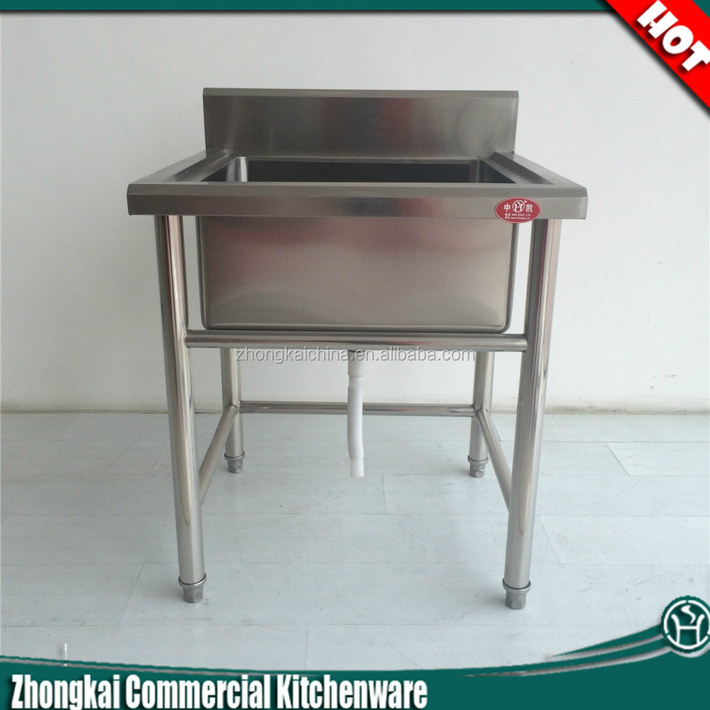 Commercial Utility Stainless Steel Sink With Backsplash - Buy Utility ...