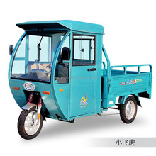 goog quality electric cargo trike with cabin