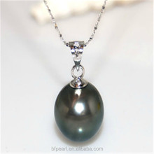 Most World Black Tahitian Pearls Pendant Wholesale With 14K Gold Bail Necklace 11-12mm Round