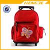 New Design Promotional School Children Trolley Travel Bag