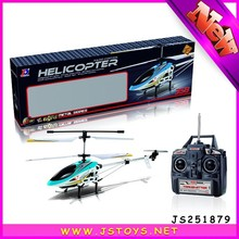 rc helicopter airwolf